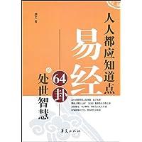 http://ec4.images-amazon.com/images/I/51b3WTFc%2BGL._AA200_.jpg