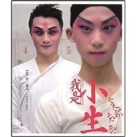 http://ec4.images-amazon.com/images/I/51b411U3a-L._AA200_.jpg