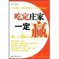 http://ec4.images-amazon.com/images/I/51b444iyAJL._AA200_.jpg