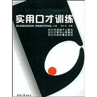 http://ec4.images-amazon.com/images/I/51b482IUxAL._AA200_.jpg