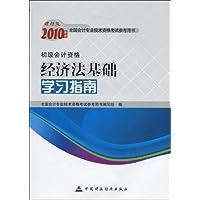 http://ec4.images-amazon.com/images/I/51b4xNfF7eL._AA200_.jpg