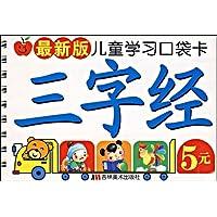 http://ec4.images-amazon.com/images/I/51b51vMAQgL._AA200_.jpg