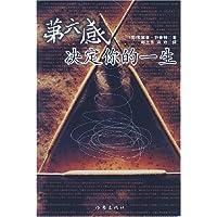 http://ec4.images-amazon.com/images/I/51b5O812LJL._AA200_.jpg