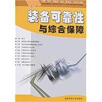 http://ec4.images-amazon.com/images/I/51b5q5ZgvYL._AA200_.jpg