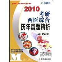 http://ec4.images-amazon.com/images/I/51b5vtxO-ML._AA200_.jpg