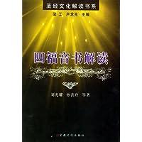 http://ec4.images-amazon.com/images/I/51b6%2BOz7BOL._AA200_.jpg