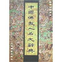 http://ec4.images-amazon.com/images/I/51b65hpvUkL._AA200_.jpg