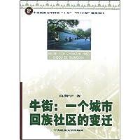 http://ec4.images-amazon.com/images/I/51b6Z4QPe1L._AA200_.jpg
