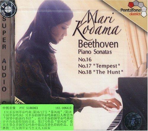 进口CD 贝多芬钢琴奏鸣曲 第16 17号 暴风雨 第18号钢琴奏鸣曲