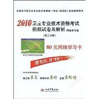 http://ec4.images-amazon.com/images/I/51b7RA3IqAL._AA200_.jpg