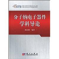 http://ec4.images-amazon.com/images/I/51b7TqVvf0L._AA200_.jpg