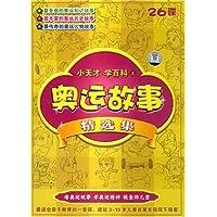 http://ec4.images-amazon.com/images/I/51b7rjlIq5L._AA200_.jpg
