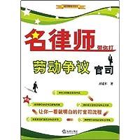 http://ec4.images-amazon.com/images/I/51b8BTcqRRL._AA200_.jpg