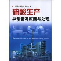 http://ec4.images-amazon.com/images/I/51b8jtflApL._AA200_.jpg
