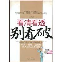 http://ec4.images-amazon.com/images/I/51b9GZsbPlL._AA200_.jpg