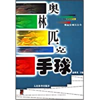 http://ec4.images-amazon.com/images/I/51b9TM95EqL._AA200_.jpg