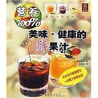 http://ec4.images-amazon.com/images/I/51b9TUAxYjL._AA200_.jpg
