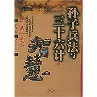 http://ec4.images-amazon.com/images/I/51b9wL%2BXSKL._AA200_.jpg