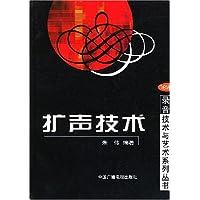 http://ec4.images-amazon.com/images/I/51bA28f2LbL._AA200_.jpg