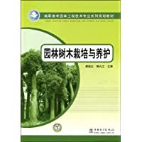 http://ec4.images-amazon.com/images/I/51bAKGRjKFL._AA200_.jpg