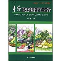 http://ec4.images-amazon.com/images/I/51bAasR8usL._AA200_.jpg