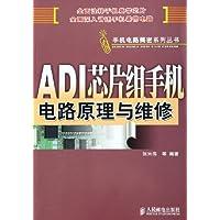 http://ec4.images-amazon.com/images/I/51bAhrhB57L._AA200_.jpg