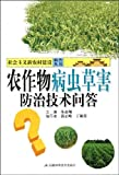 农作物病虫草害防治技术问答-图片