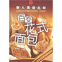 http://ec4.images-amazon.com/images/I/51bAyjwKLKL._AA200_.jpg