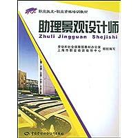 http://ec4.images-amazon.com/images/I/51bBD%2BuMrpL._AA200_.jpg