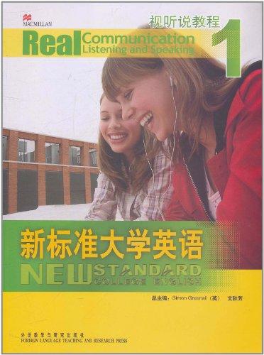 你有新标准大学英语3视听说教程unittest所有单元答案图片