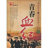 http://ec4.images-amazon.com/images/I/51bBeIVNt2L._AA200_.jpg
