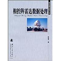 http://ec4.images-amazon.com/images/I/51bBpCQ1hgL._AA200_.jpg