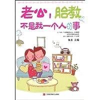 http://ec4.images-amazon.com/images/I/51bC3ivGFAL._AA200_.jpg