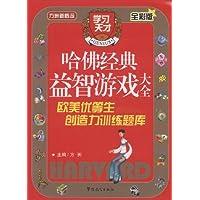 http://ec4.images-amazon.com/images/I/51bD3XgPT3L._AA200_.jpg