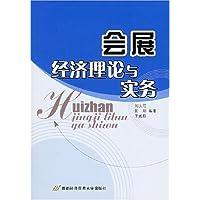 http://ec4.images-amazon.com/images/I/51bDFgFX1AL._AA200_.jpg