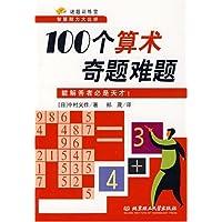 http://ec4.images-amazon.com/images/I/51bDZQqmuhL._AA200_.jpg