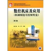 http://ec4.images-amazon.com/images/I/51bDvRbQG8L._AA200_.jpg