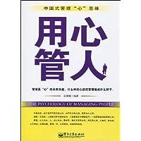 http://ec4.images-amazon.com/images/I/51bEAYlTIqL._AA200_.jpg
