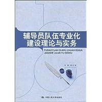 http://ec4.images-amazon.com/images/I/51bEGwc1ozL._AA200_.jpg