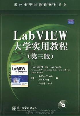 Lab VIEW 大学实用教程.pdf