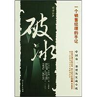 http://ec4.images-amazon.com/images/I/51bEVnBB0TL._AA200_.jpg