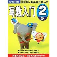 http://ec4.images-amazon.com/images/I/51bEnb-l14L._AA200_.jpg