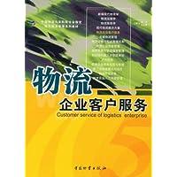 http://ec4.images-amazon.com/images/I/51bF3DuFWbL._AA200_.jpg