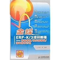 http://ec4.images-amazon.com/images/I/51bFpNJVk%2BL._AA200_.jpg
