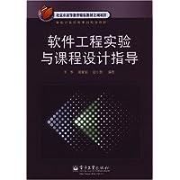 http://ec4.images-amazon.com/images/I/51bGbjFqJBL._AA200_.jpg
