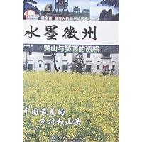 http://ec4.images-amazon.com/images/I/51bGrqbpcFL._AA200_.jpg