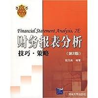 http://ec4.images-amazon.com/images/I/51bH8JpVsyL._AA200_.jpg
