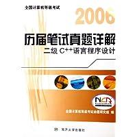 http://ec4.images-amazon.com/images/I/51bILyxbZpL._AA200_.jpg