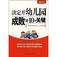 http://ec4.images-amazon.com/images/I/51bIqiYOqDL._AA200_.jpg