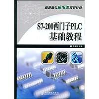 http://ec4.images-amazon.com/images/I/51bJIRomVqL._AA200_.jpg
